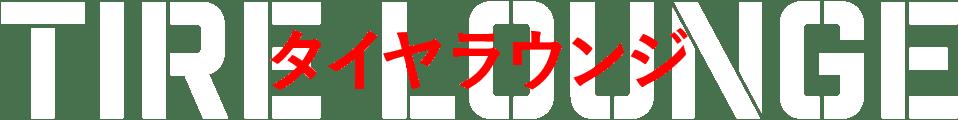 usedcarロゴ